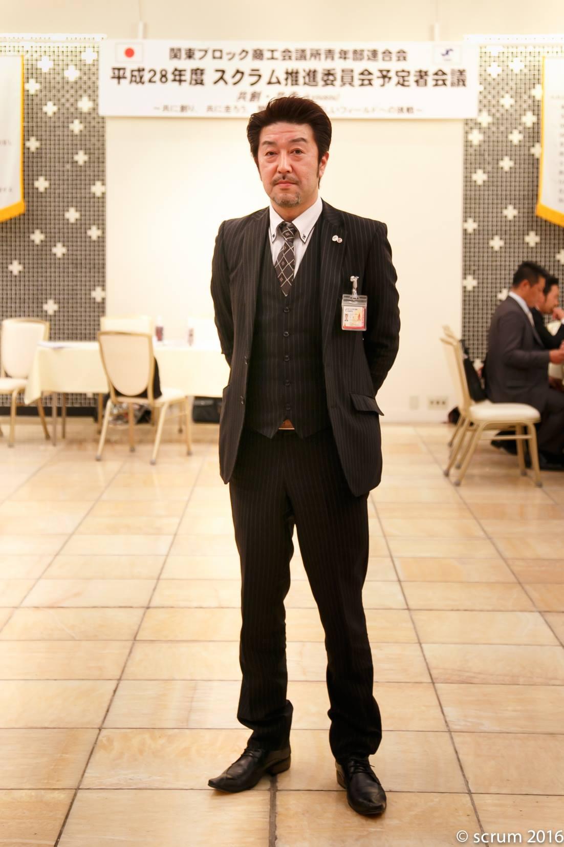菊池滋副委員長