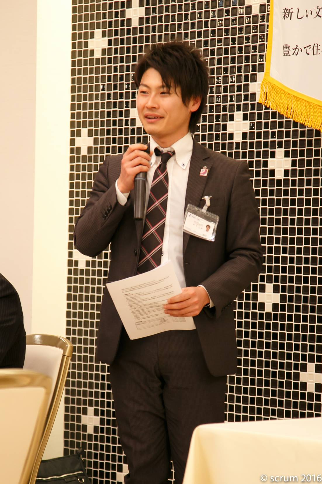 チーム別発表。総務広報チーム牧田大樹サブリーダー(静岡YEG)