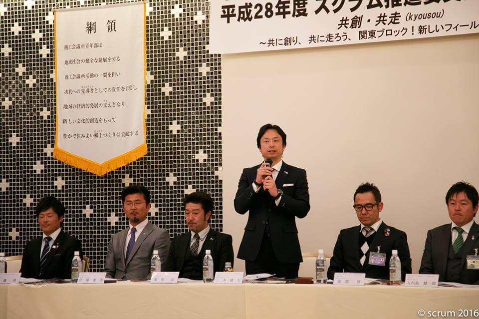 三木健児スクラム委員長予定者(冨岡YEG)からは委員長所信・事業計画についてお話がありました。