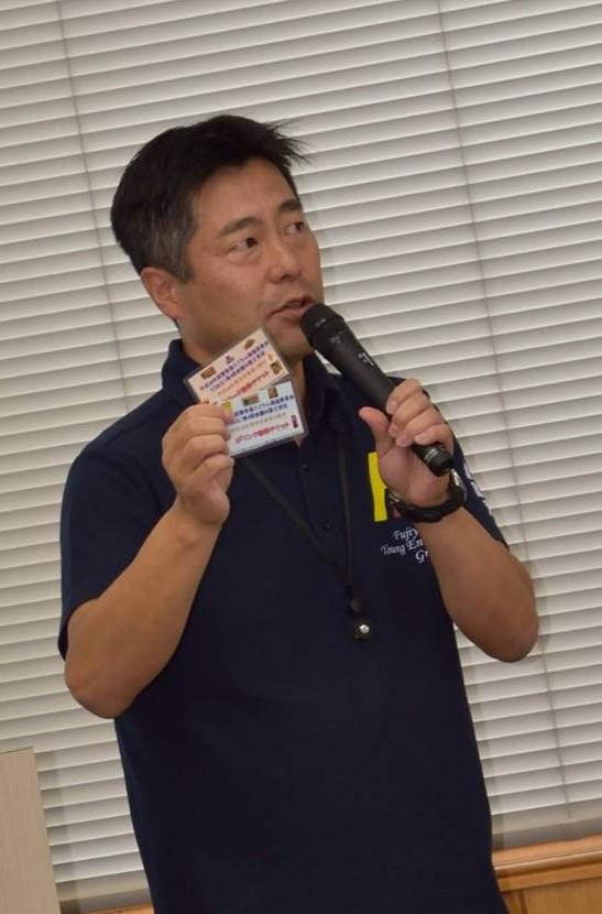 2016-7-23-Kayanuma